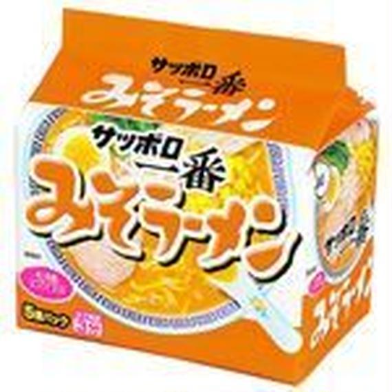 サンヨー食品 サッポロ一番みそラーメン 5食パック