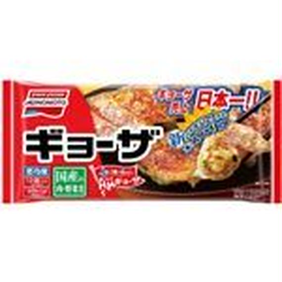 味の素冷凍食品 ギョーザ 12個入
