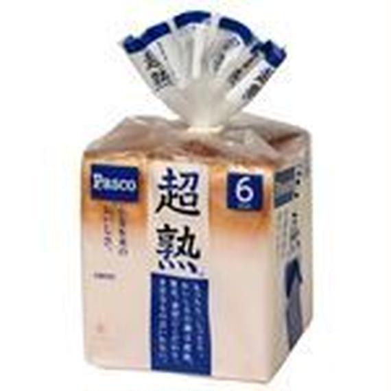 パスコ 超熟食パン 6枚