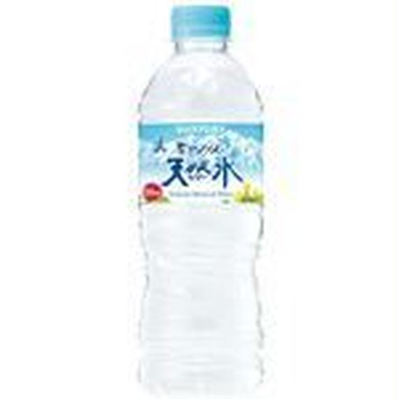 サントリー 南アルプスの天然水 550ml (78円)