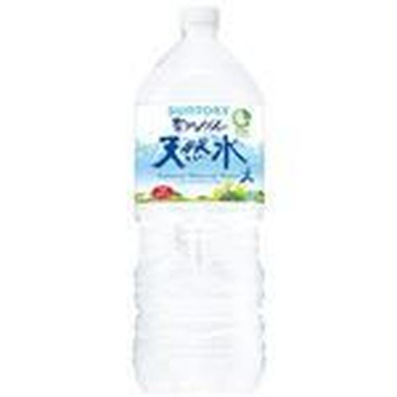 サントリー 南アルプスの天然水 2000ml (91円)