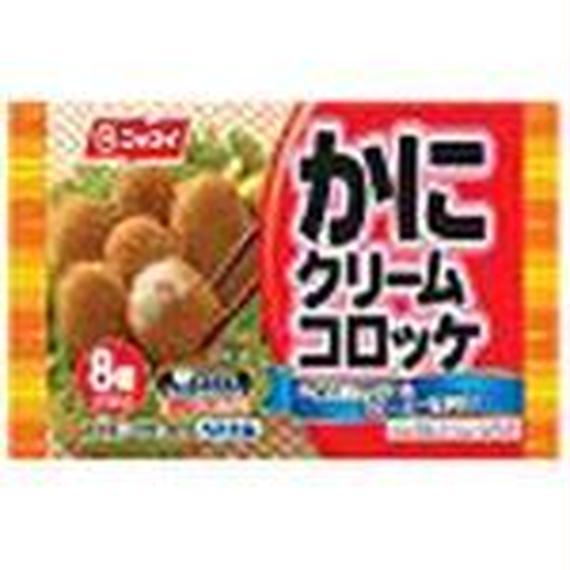 日本水産 かにクリームコロッケ 168g