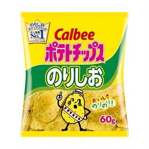 カルビー ポテトチップス のりしお 60g(81円)