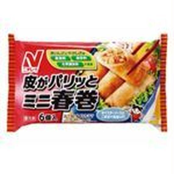 ニチレイ ミニ春巻 6個入(138g)