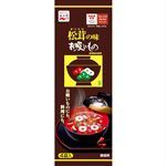 永谷園 松茸の味 お吸いもの 4袋入