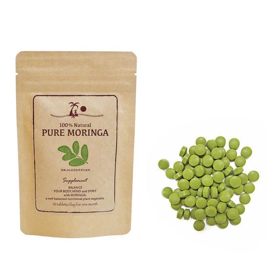 PURE MORINGA  (有機モリンガ)   サプリメント 300粒