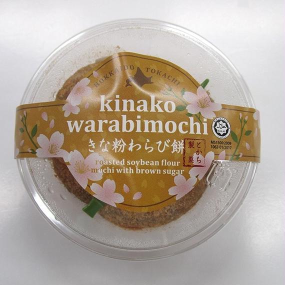 きな粉わらび餅 90g (1箱60個入)