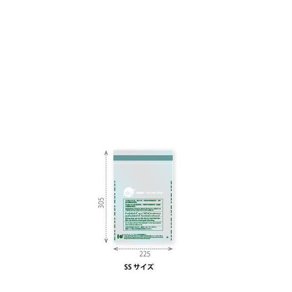 セキュリティーバッグ:免税袋 SAタイプSSサイズ  (1ケース500枚入り)