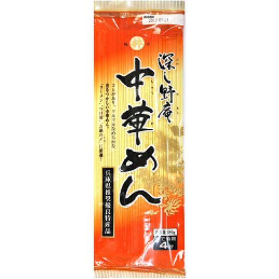 深し野庵中華めん (1箱40袋)
