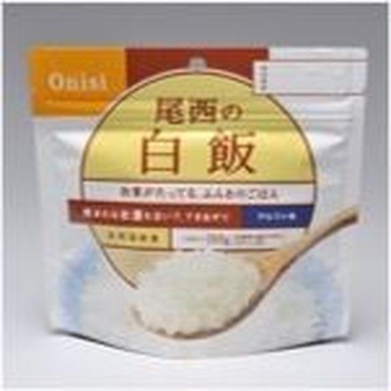 アルファ米白飯 (1箱50袋入)