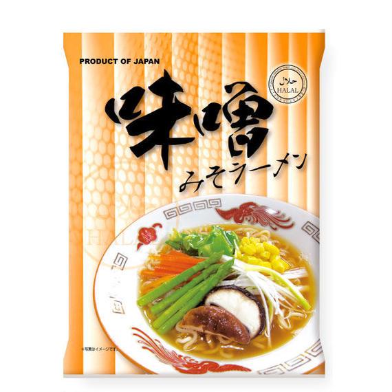 国産ハラールノンフライ麺 味噌(1ケース30袋入)