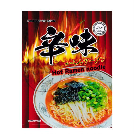 国産ハラールノンフライ麺 辛味(1ケース30袋入)