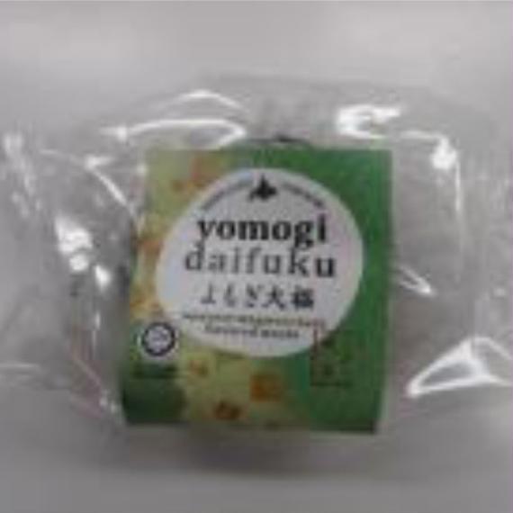 よもぎ大福 80g (1箱175個入)
