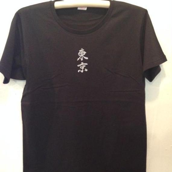 東京 T (BLACK・WHITE)