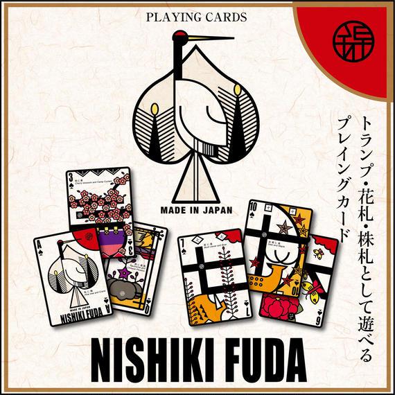 トランプにも花札にも株札にもなるプレイングカード「錦札」56枚入り