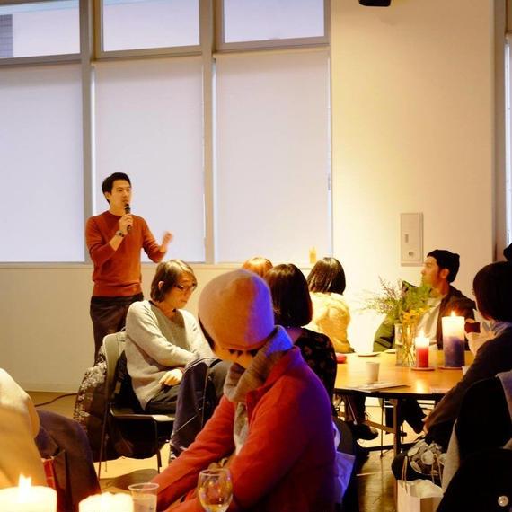 【Talk Event】Wine Language(RACINES 未発売ワイン3杯付)