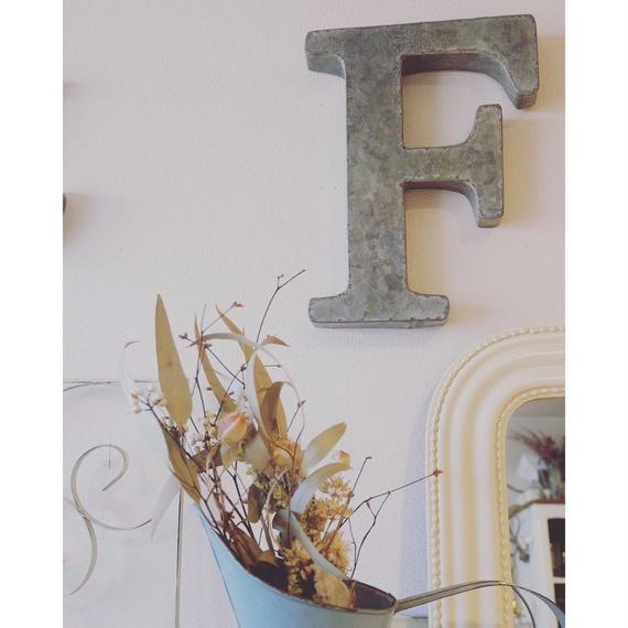 シンプルなブリキのアルファベットオブジェ F