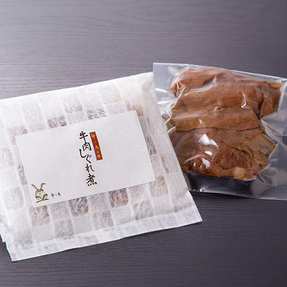 料亭 卯之庵の味。牛肉しぐれ煮~和紙袋入り~