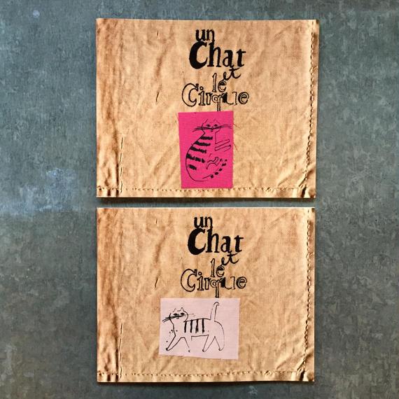 絵本 un Chat et le Cirque -猫とサーカス-