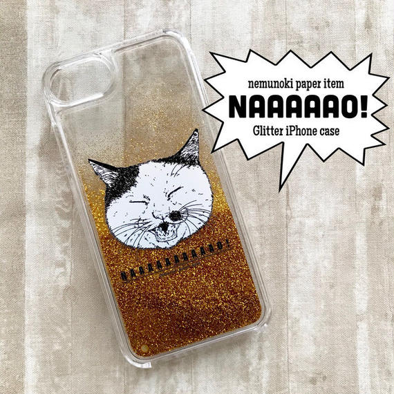 NAAAAAAO!iPhoneグリッターケース/Glitter iPhone case