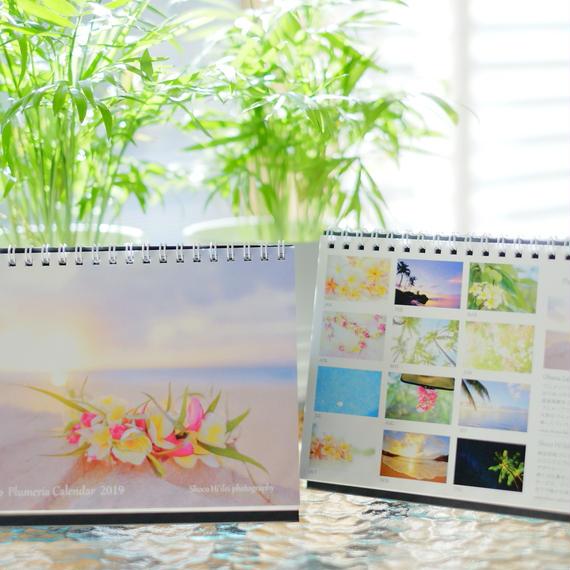 Plumeria Calendar 2019(卓上カレンダー)