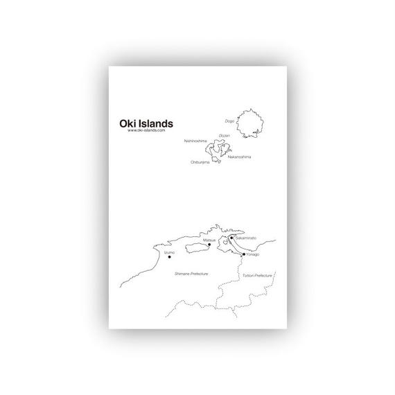 Oki Islands Postcard Type A