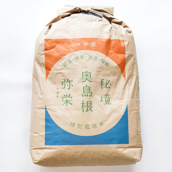 つや姫(玄米)30kg
