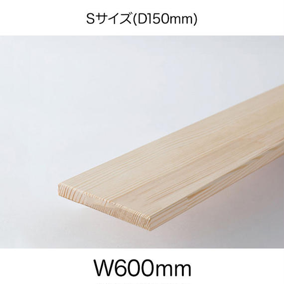 鉄脚Sサイズ 用天板(W600mm:S1860)