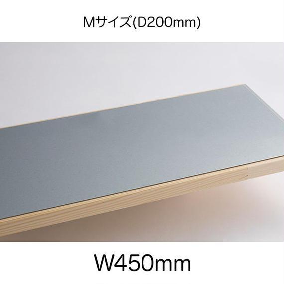 鉄脚Mサイズ用天板プレート付(W450mm:M1845PM)