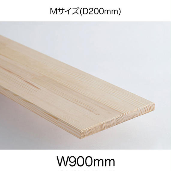 鉄脚Mサイズ 用中板・底板(W900mm:M 1290)