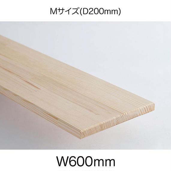 鉄脚Mサイズ 用中板・底板(W600mm:M 1260)