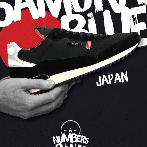 CRUYFF RIPPLE RUNNER LIMITED EDITION OF WORLD CUP【JAPAN】(BLACK)