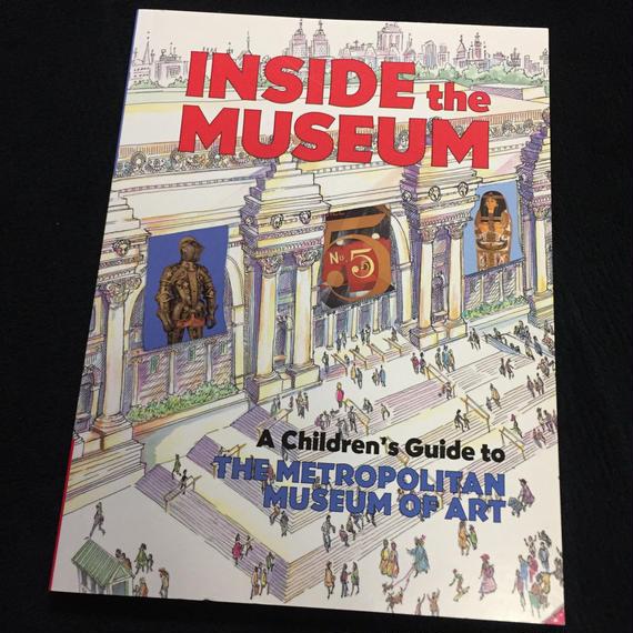 Inside The Museum The Metropolitan Museum