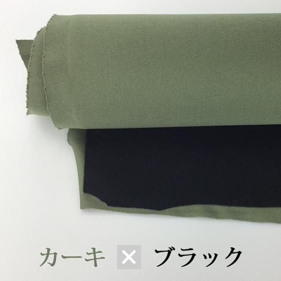 【送料無料】ウエットスーツ生地1mm両面ジャージ ハンドメイド 新素材 ネオプレン生地