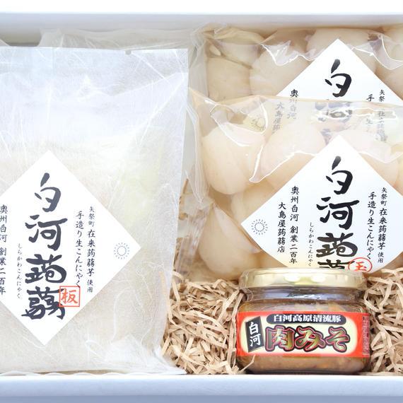 【先行予約】白河蒟蒻セット/2月28日 出荷予定分