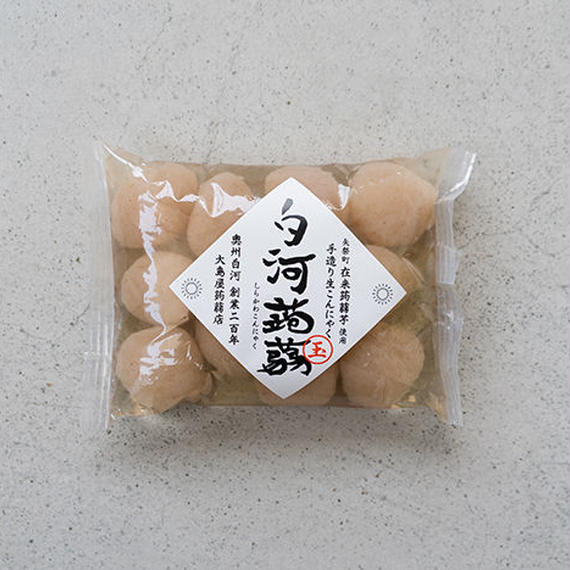 【先行予約】白河蒟蒻[玉] /3月15日 出荷予定分