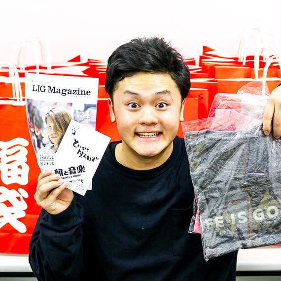 【17,000円相当】LIG 福袋