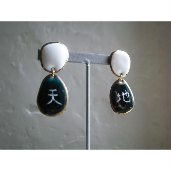 【Ten&Chi earrings】[PEKI!RARIGON]