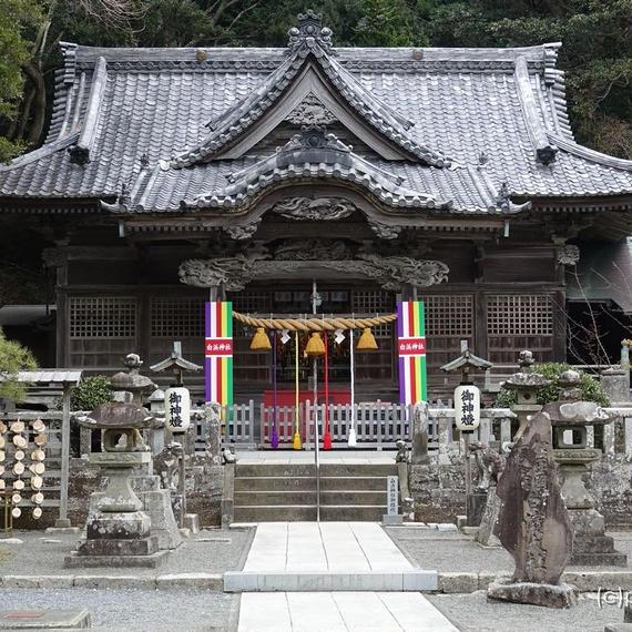 伊豆下田の白濱神社(白浜神社)拝殿[商用利用OK]