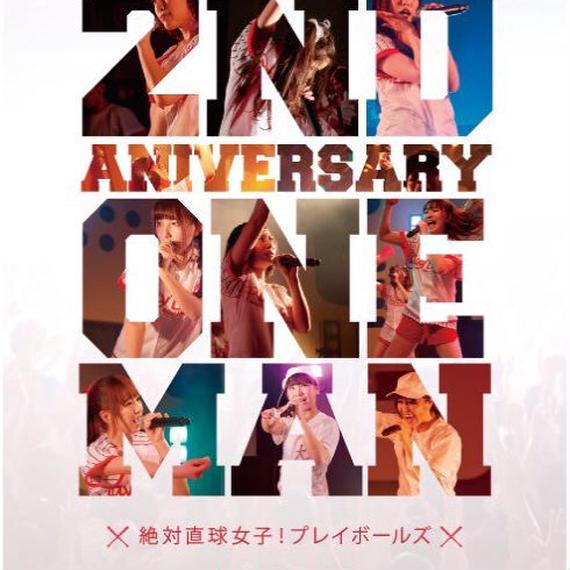 2周年ワンマンライブ(DVD2枚組)※歳末SALE中¥6,000→¥3,000