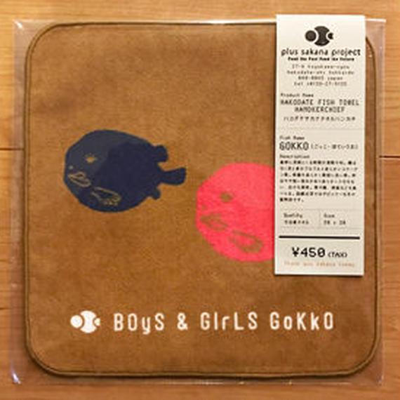 函館さかなタオルハンカチ(今治産) hakodate fish towel handkerchief