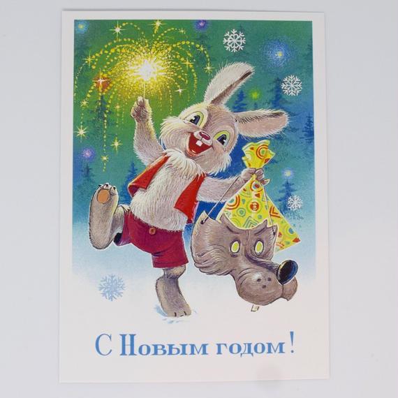 ソビエト ザルビン ポストカード カーニバル