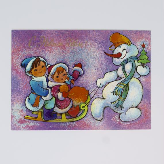 ソビエト ポストカード 子どもたちと雪だるま