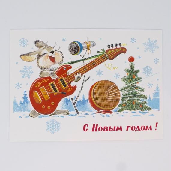 ソビエト ザルビン ポストカード ベースギターを弾くウサギさん