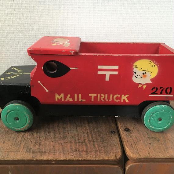 昭和レトロ・木製トラック『MAIL TRUCK』