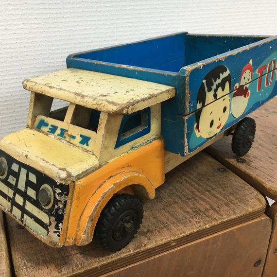 昭和レトロ・木製トラック『トヨエース』