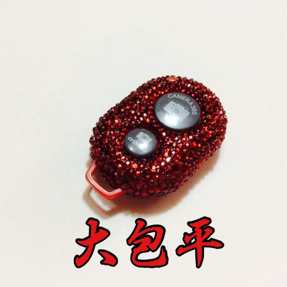 Bluetooth リモートシャッター モバイルストラップ : レッド( 大包平 )