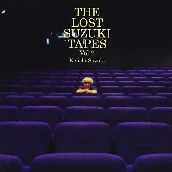 SUZUKI  LOST TAPES 2