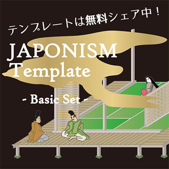 Japonism Prezi Template -Basic Set-