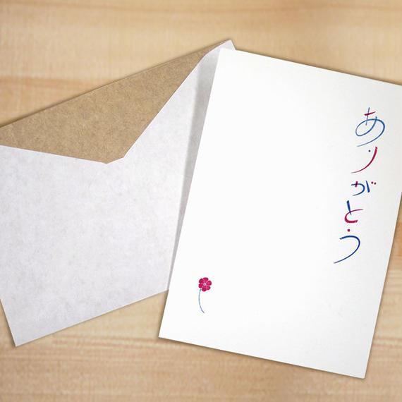 TKL011 ポストカード ありがとう